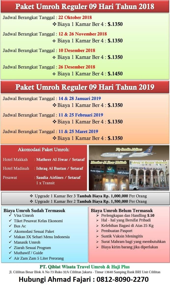 umroh promo qiblat wisata 2018 2019